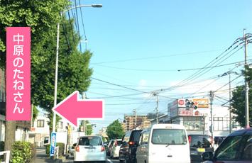 弓田の交差点を左折