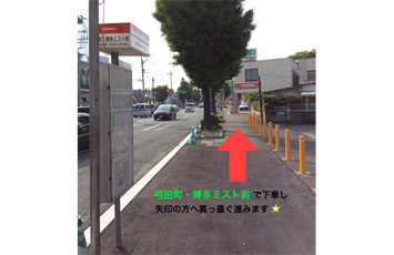 弓田の交差点右折