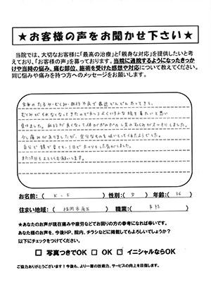 ダイエットマシン_0008_0001