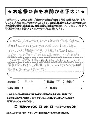 ダイエットマシン_0004_0001