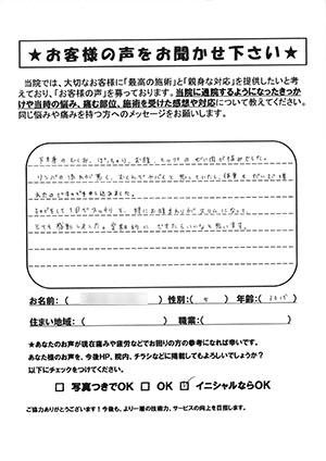 ダイエットマシン_0001_0001