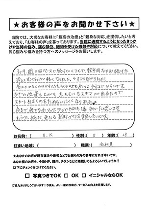 ダイエットマシン_0002_0001
