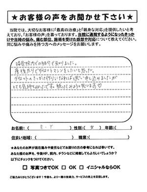ダイエットマシン_0005_0001